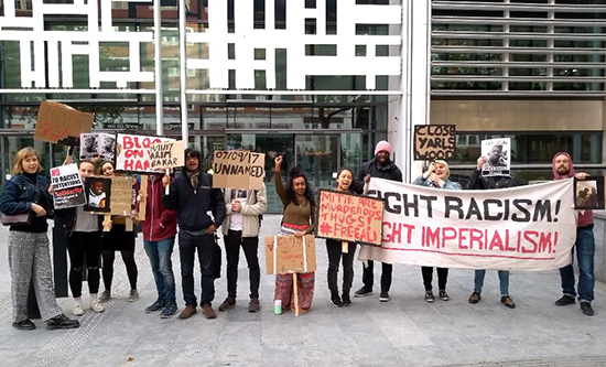 RCG, Goldsmiths Anti-Imperialist Society and supporters protest for Ali outside the Home Office