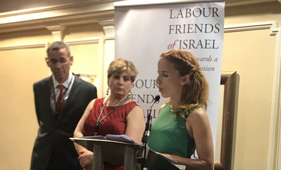 labour friends of israel