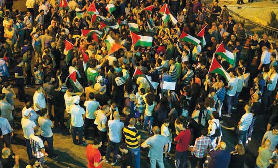 protest in Ramallah on the West Bank in July against the Israel onslaught on Gaza