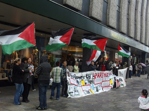 Palestine Action Group Nakba commemoration demo outside M&S Newcastle - 14 May 2011